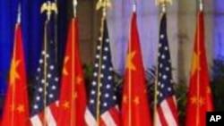 2010美中战略与经济对话