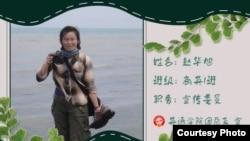 北京第二外國語學院大二女生趙華旭(網絡圖片)