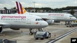 德国之翼空中客车(2014年资料照片)
