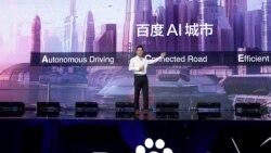 时事看台(许宁):全球科技企业责任指数,百度腾讯分列倒数二三