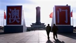 澳門步香港後塵 停止駐台經濟辦事處運作