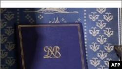 Крісло лауреата Нобелівської премії миру Лю Сяобо
