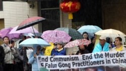 Thỉnh nguyện thư tới Tòa Bạch Ốc phản đối Trung Quốc