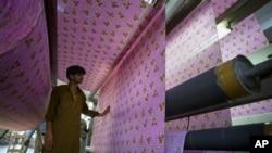 پاکستان کے لیے یورپی یونین کے رعایتی پیکج کی جلد منظوری متوقع