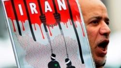 تصویری از تظاهرات در اعتراض به اعدام در ایران
