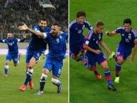 Japan versus Greece.