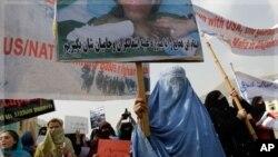 阿富汗人示威要求國際部隊立即撤軍