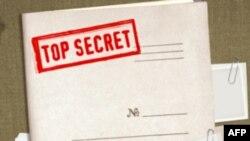Hoa Kỳ công bố tài liệu mật về chiến tranh Việt Nam