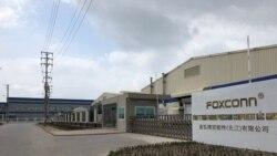 Điểm tin ngày 19/5/2021 - Việt Nam đóng cửa nhà máy của Foxconn trong làn sóng tái bùng phát COVID