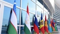 Turkmanistonda MDH sammiti