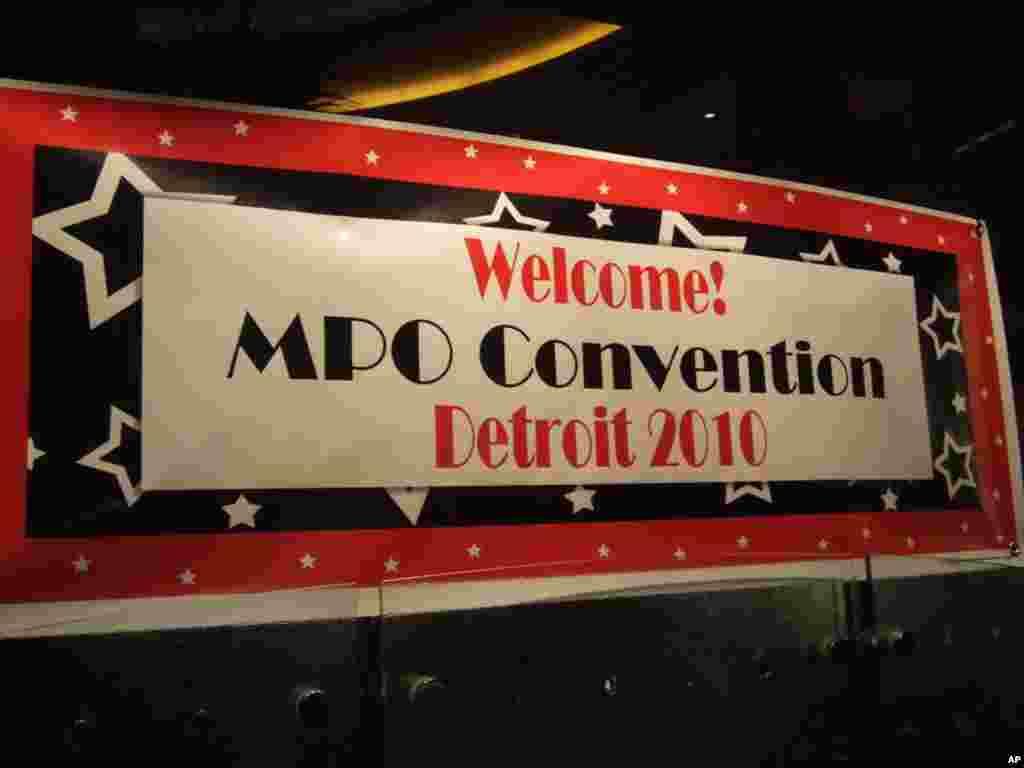 Конвенција на МПО 2010-та