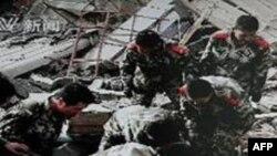 Trung Quốc: Động đất, 589 người chết