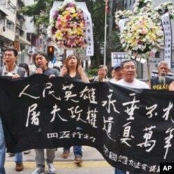 香港泛民主派組織社民連4月4日發起遊行到中聯辦抗議一黨專政