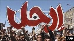 Người biểu tình ở thành phố tây bắc Saada hô khẩu hiệu đòi Tổng thống Yemen Ali Abdullah Saleh từ chức, ngày 14 tháng 10, 2011