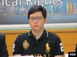 台湾绿党召集人王浩宇