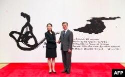 문재인(오른쪽) 한국 대통령과 김여정 북한 노동당 중앙위원회 제1부부장이 지난 10일 청와대에서 기념촬영을 하고 있다.