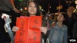 Một sinh viên Hong Kong ủng hộ phong trào 'Chiếm Trung tâm' để tranh đấu cho phổ thông đầu phiếu