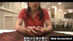 Một nữ thực tập sinh kỹ năng người Việt tại Nhật (Ảnh chụp từ trang Kyodo News)