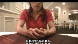 Tư liệu: một nữ thực tập sinh kỹ năng người Việt tại Nhật (Ảnh chụp từ trang Kyodo News)