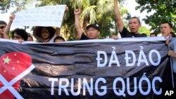 Biểu tình chống Trung Quốc tại Hà Nội, ngày 19/6/2014.