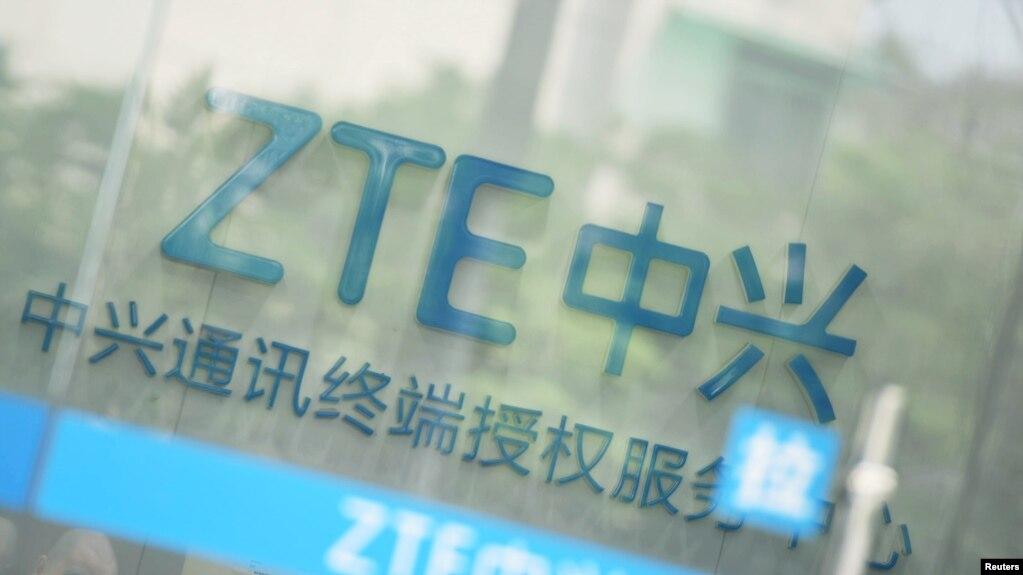 浙江杭州的中興服務中心標誌。 (資料照)