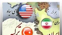 سيل ايرانيان متقاضی ويزا سفارت آمريکا در ترکيه را با مشکل کمبود جا مواجه ساخته است