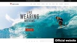 호주의 유명 의류업체 '립 컬'(Rip Curl) 사의 웹사이트.