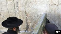 İsrailli Haham Eşlerinden Yahudi Kadınlara: 'Araplarla Çıkmayın'