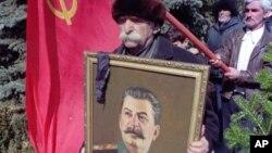 Демонстрация в Грузии