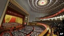 Suasana kongres nasional partai komunis China ke-18 tahun 2012, dalam era kepemimpinan Presiden Hu Jintao (Foto: dok). Partai Komunis China telah memecat Mantan ketua partai komunis China Wan Qinglian atas tuduhan melakukan tindak korupsi.