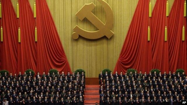 Tiongkok telah memilih para pemimpin baru mereka dalam Sidang Sepuluh Tahunan di Balai Agung Rakyat di Beijing yang berakhir hari ini, Kamis (15/11).