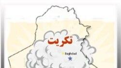 انفجار خونین در یک مسجد در عراق