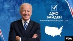 媒體報導美國前副總統拜登贏得2020年的美國總統選舉(2020年11月7日)