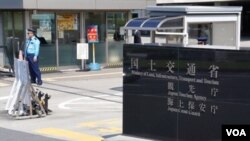 位於東京霞關的海上保安廳總部設置在其所屬部門-國土交通省大樓 (攝影﹕美國之音特約記者歌籃)