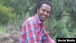 Weellisaa Addisuu Karrayyuu