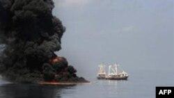 Море горит....