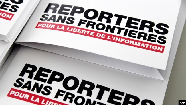 资料照:无国界记者组织标志