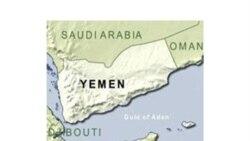 آدم ربایان یمنی ۲ میلیون دلار باج مطالبه می کنند
