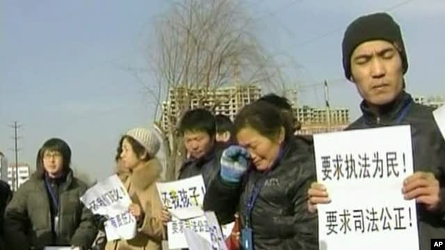 Demonstrators in China (file photo)