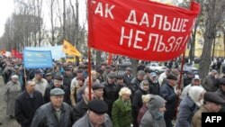 Cuộc biểu tình diễn ra vài ngày trước lễ kỷ niệm 25 năm ngày xảy ra thảm họa vào ngày 26/4/1986