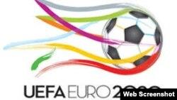 Futbol üzrə Avropa çempionatı - logo