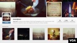Foto-foto di Instagram yang dikirim oleh wartawan Associated Press dari Korea Utara.