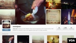 인터넷 사진 공유 서비스 '인스타그램'에 올라온 북한 내부 사진들.