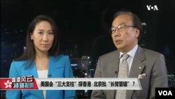 香港公民黨主席梁家傑27日參加美國之音香港特別節目(美國之音樊冬寧)