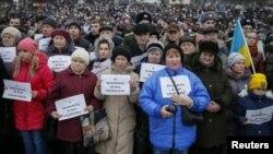 په اوکراین کې سولې لاریون