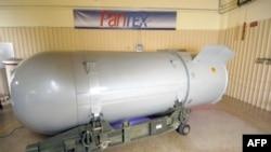 Poslednja demontirana nuklearna bomba tipa B53, iz doba Hladnog rata, bila je teška 4,5 tona
