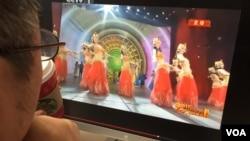 居住在美国的一位华人中年宅男通过YouTube观看中央电视台的春晚