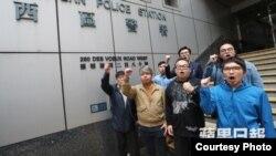週四被警方拘捕社運人士在警署外(蘋果日報圖片)