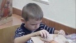 Shqiperi; Dita e pare e shkolles