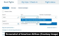 Đài Loan vẫn xuất hiện trên trang web đặt vé của American Airlines là lãnh thổ độc lập không thuộc Trung Quốc.